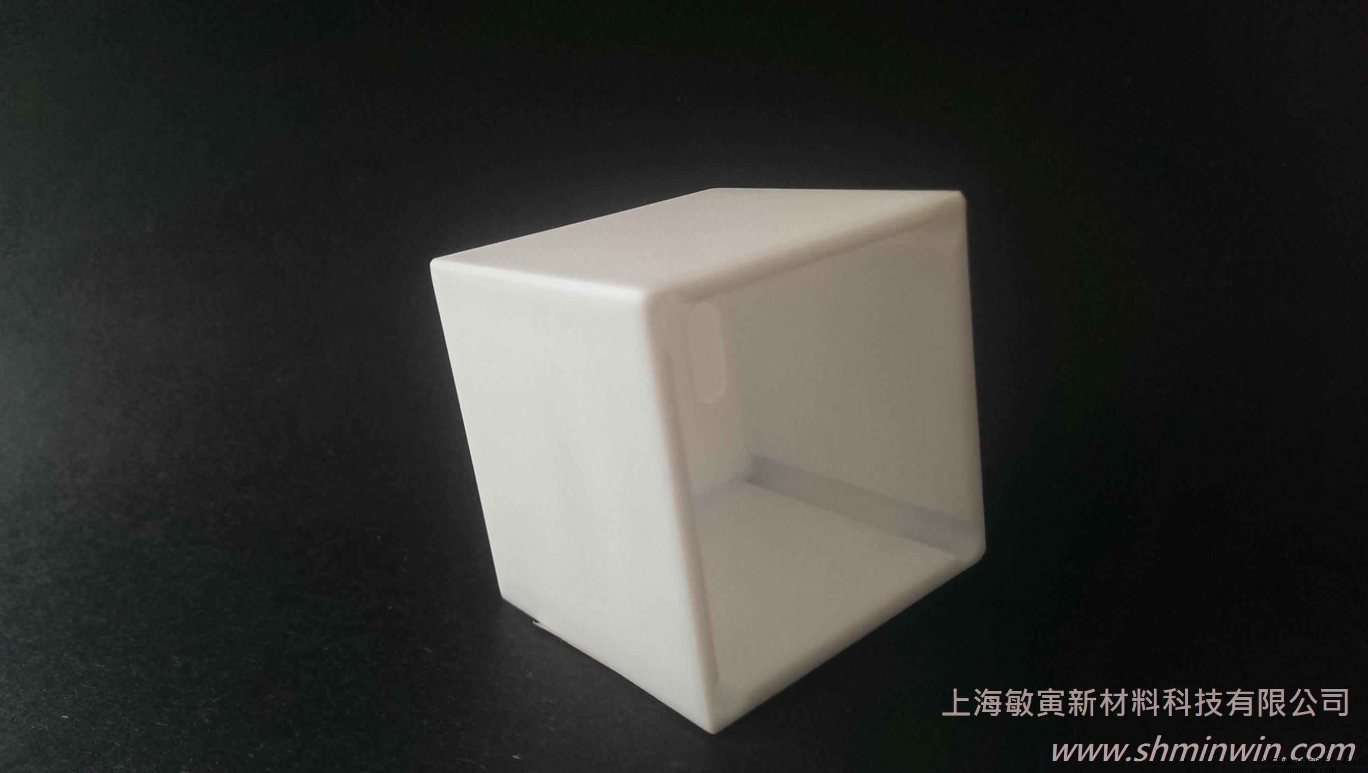 四氟零件方盒